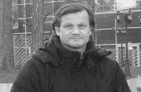 Пропавшего в Казахстане литовского бизнесмена нашли мертвым