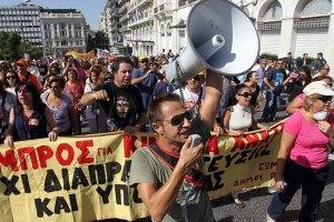 В Греции бастуют госслужащие