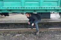"""""""Самопомощь"""" начала готовиться к перекрытию железной дороги у Конотопа"""