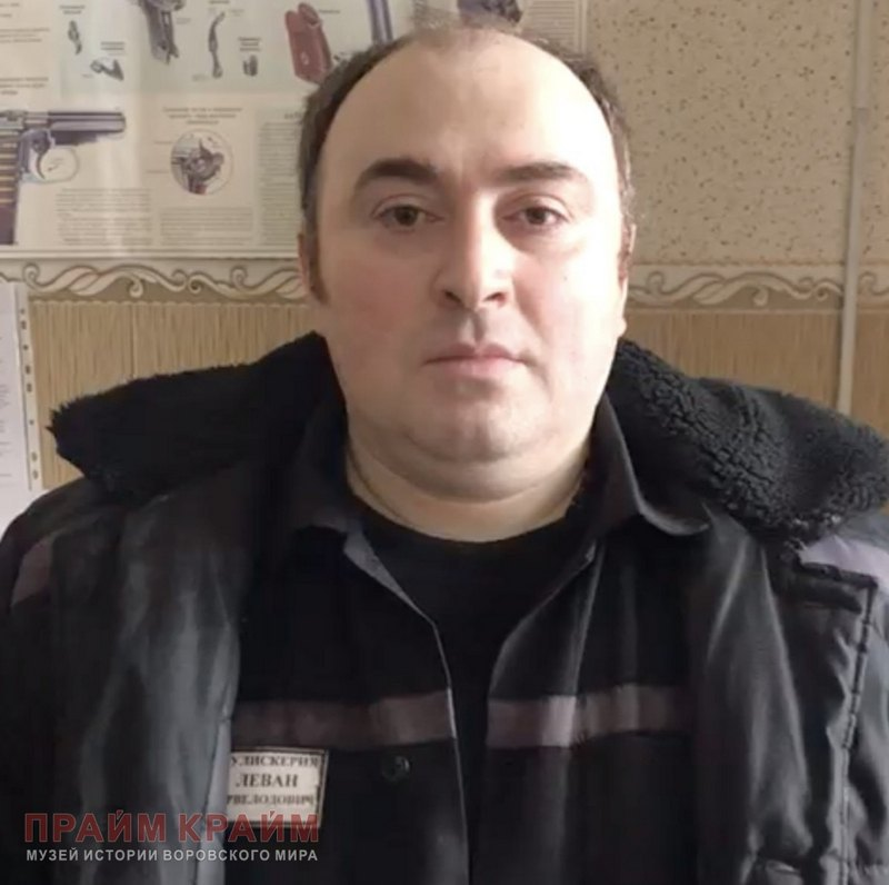 Леван Гальський