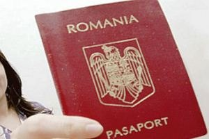 Румыния массово раздает свои паспорта украинцам
