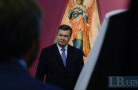 "Янукович попросил для украинцев ""благодати Божией"""