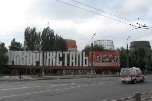 """Азаров изменил и засекретил инвестобязательства по """"Криворожстали"""""""