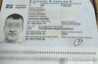 """Російський """"злодій у законі"""" незаконно отримав український закордонний паспорт"""