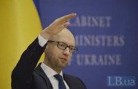 """Яценюк наказав розморозити будівництво """"стіни"""" на кордоні"""