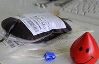 В Киевской области чиновники КП продали частным клиникам донорской крови на ₴20 млн
