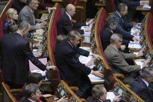 376 депутатов пришли на работу