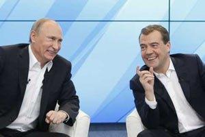 Медведев: Тандем - это надолго, всем пора расслабиться