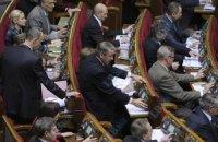 Рада уволила главного контролера Счетной палаты