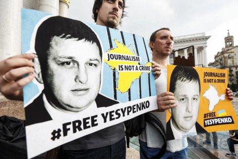 """Денісова назвала обвинувальний акт Єсипенку """"прикладом залякування незалежних журналістів"""""""