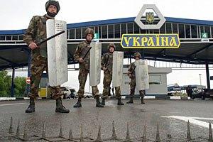 Украина и Россия договорились о порядке пересечения границы