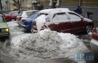 Замело. Киев утопает с лужах и сугробах (ФОТО, обновлено)