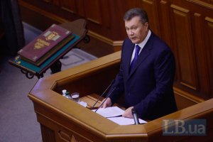 Янукович рассказал Bloomberg об ассоциации с ЕС