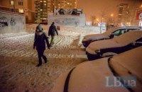 Школы и детсады Киева работают в штатном режиме, несмотря на непогоду, - КГГА