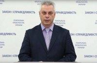 Решение об экстрадиции Саакашвили будет принимать Минюст, - ГПУ