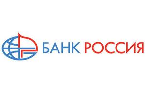 """Банк """"Россия"""" відмовився від долара у відповідь на санкції США"""