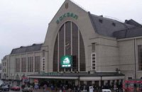 600 осіб евакуювали з київського вокзалу після лжемінування