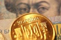 Нацбанк підвищив офіційний курс гривні на 30 копійок