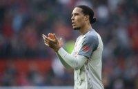 УЕФА назвал лучшего игрока Лиги Чемпионов-2018/19