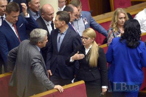 В Раде пройдут парламентские слушания по рынку земли