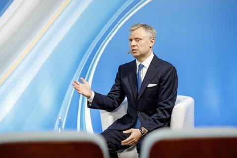 """Вітренко розкритикував незалежних членів наглядової ради """"Нафтогазу"""" і назвав їх призначенцями посольств"""