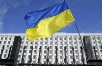ЦВК створила 213 окружних виборчкомів на виборах президента