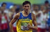 Українець став чемпіоном світу з п'ятиборства
