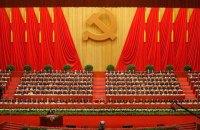 Компартія Китаю закликала своїх керівників до скромності