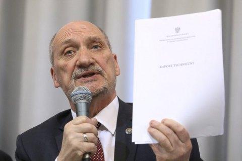 Польська комісія офіційно заявила, що літак Качинського був знищений вибухівкою