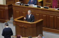 """Порошенко знову закликав депутатів підтримати створення ТСК по """"вагнерівцях"""""""
