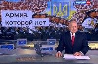 Украина перестала быть главным врагом России в подаче российских СМИ
