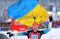Капітан жіночої збірної України з біатлону в різкій формі відповіла вболівальникам