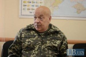 Москаль: бойовики хочуть відтяпати Маріуполь і позбавити Україну солі
