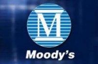 Moody's підвищило рейтинг України