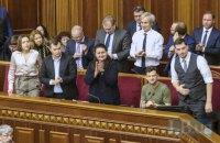 Рада приняла госбюджет на 2020 год