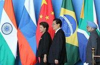 Країни БРІКС готові поділитися з МВФ $75 млрд
