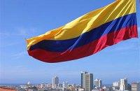 Колумбійська влада перенесла переговори з повстанцями