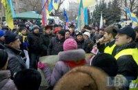 Активисты Евромайдана требуют отставки Захарченко (добавлены фото)