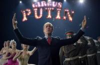 В Словении во время отбора на Евровидение показали пародию на Путина