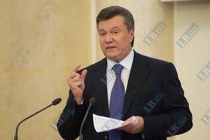 Янукович надеется до конца года договориться с Россией о новой цене на газ