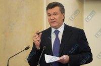 Янукович призвал подумать над путями развития письменности и языка