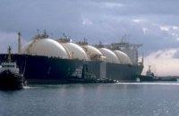 Кабмін затвердив ТЕО терміналу скрапленого газу