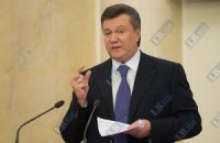 Янукович: під час Євро-2012 не буде расизму та ксенофобії