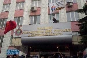 МВД: здание милиции захвачено только в Славянске