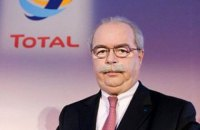 Суд амнистировал двух виновных в гибели главы Total в Москве