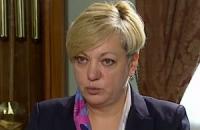 Гонтарева звинуватила нардепа у виведенні активів з банківської системи