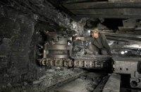 Україна може відмовитися від переведення ТЕС на газове вугілля