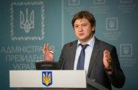 Адепт одесского пакета реформ стал замглавы АП