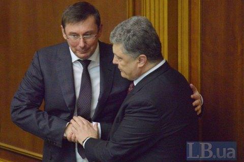 """Луценко назвав офшорний скандал навколо Порошенка """"мильною бульбашкою"""""""