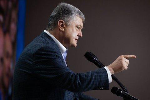 Прем'єр Молдови звинуватила українську владу під час Порошенка в підтримці корупційних схем у Придністров'ї